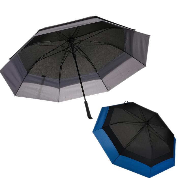 Guarda-chuva com Extensão B78